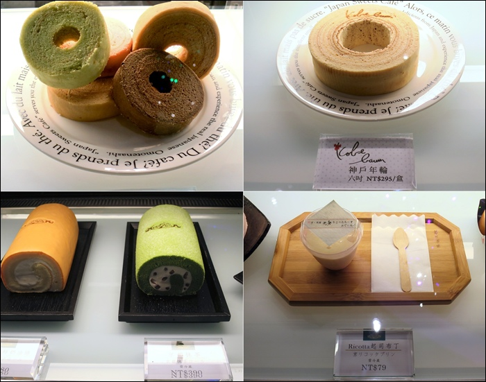 Japan Sweets Cafe-1