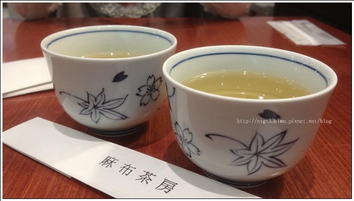 2014麻布茶房