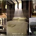樹屋設計旅店工業