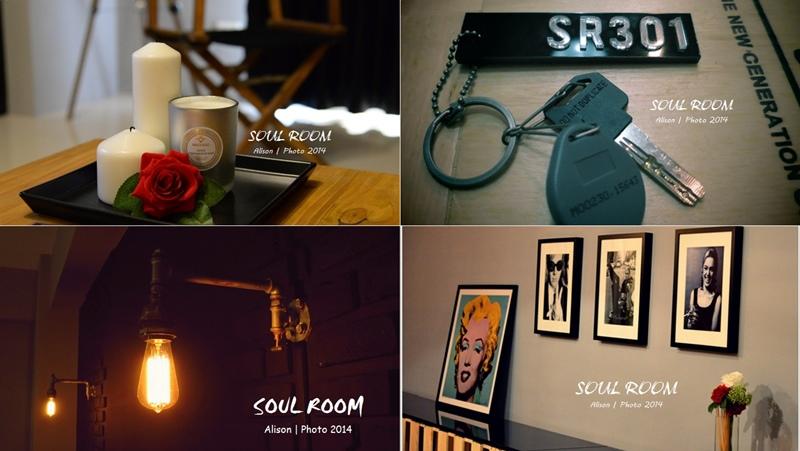 靈魂公寓1