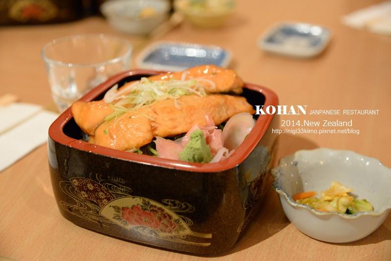 湖畔日本料理