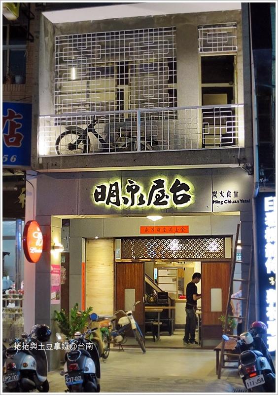明泉屋台01.JPG