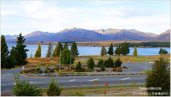 Tekapo湖畔住宿