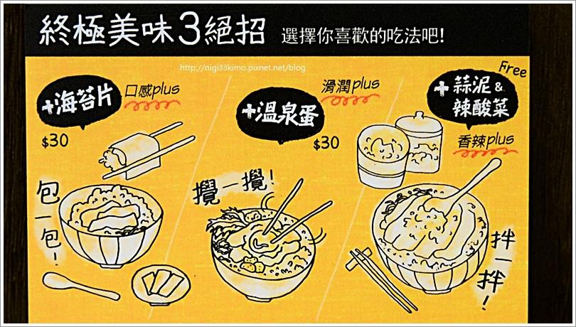 燒丼株式會社07.JPG