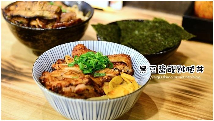 燒丼株式會社15.jpg