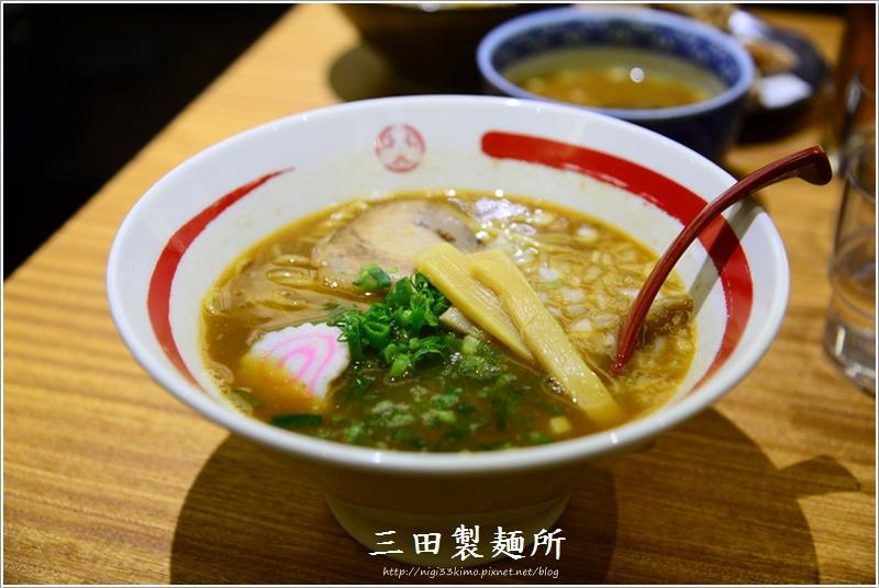 三田製麵所5