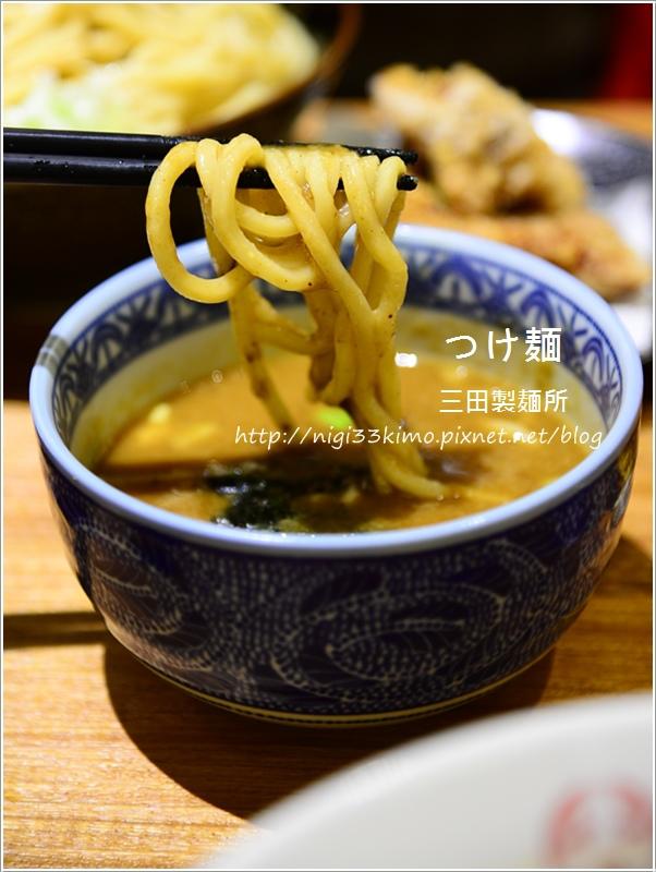 三田製麵所10