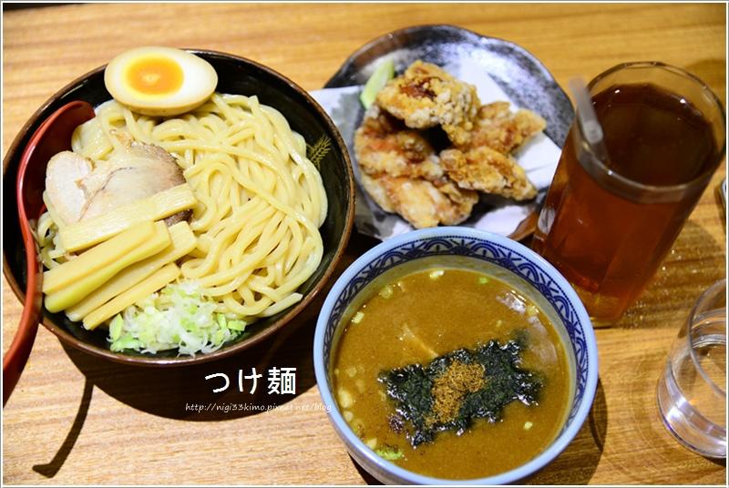 三田製麵所12