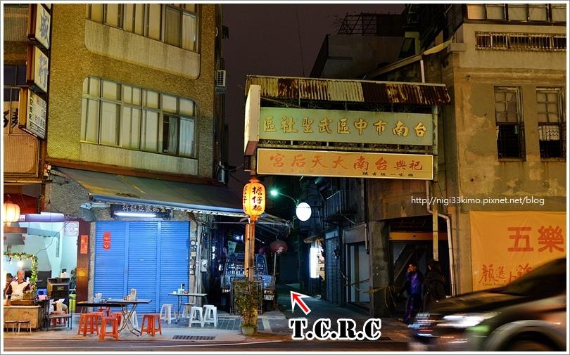 TCRC03.JPG