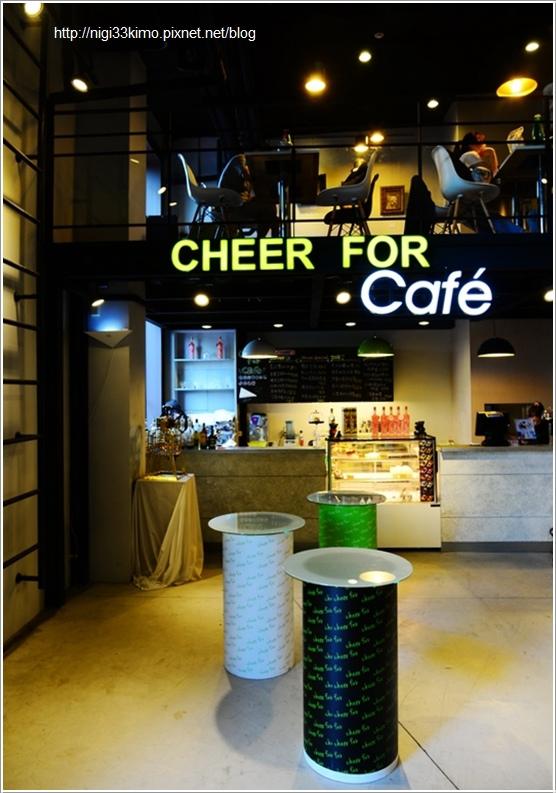 趣活CAFE2