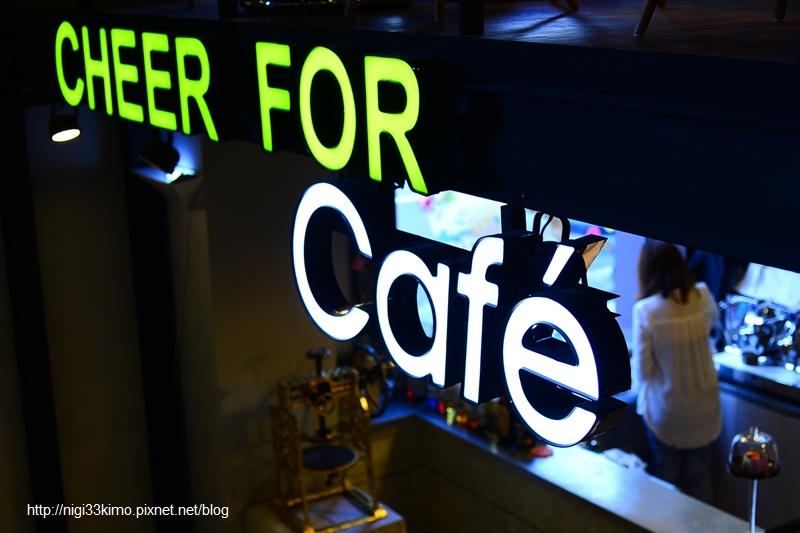 趣活CAFE5