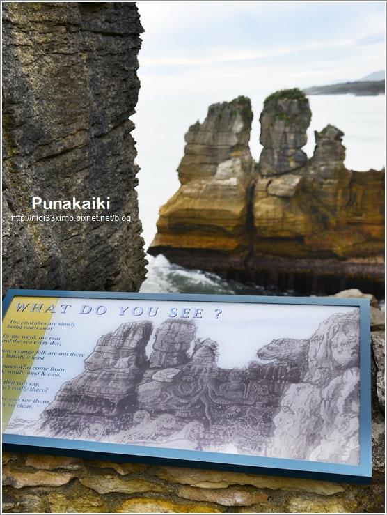 Punakaiki國家公園