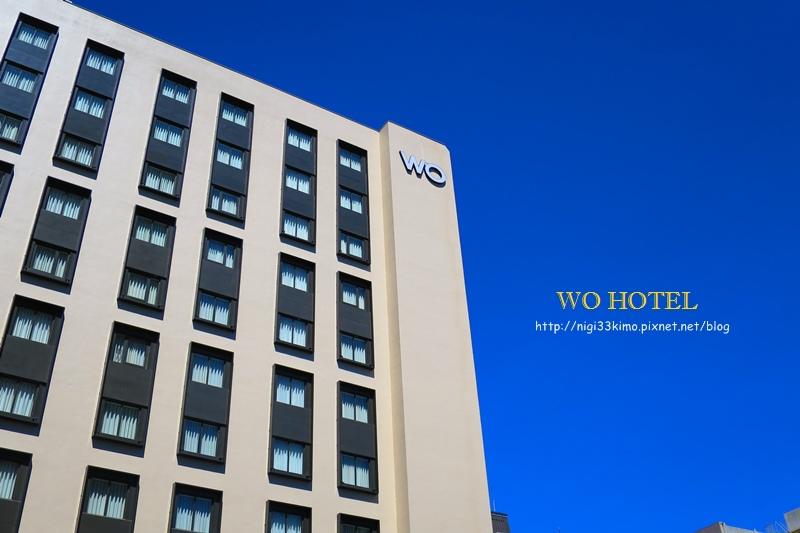 WO HOTEL1