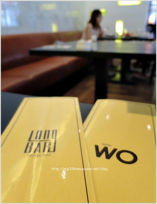 WO HOTEL6.JPG