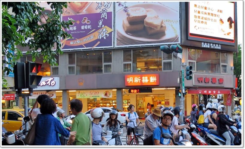 台南TOMATO餐廳01.JPG