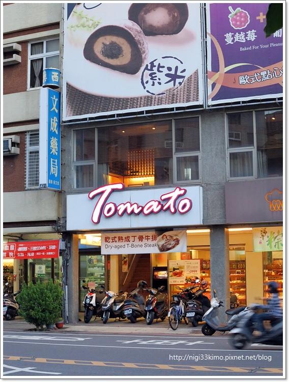 台南TOMATO餐廳02.JPG