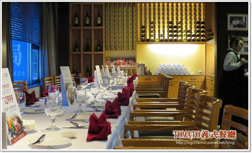台南TOMATO餐廳05.JPG