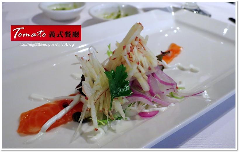 台南TOMATO餐廳08.JPG