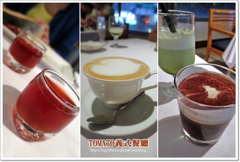 台南TOMATO餐廳20.jpg