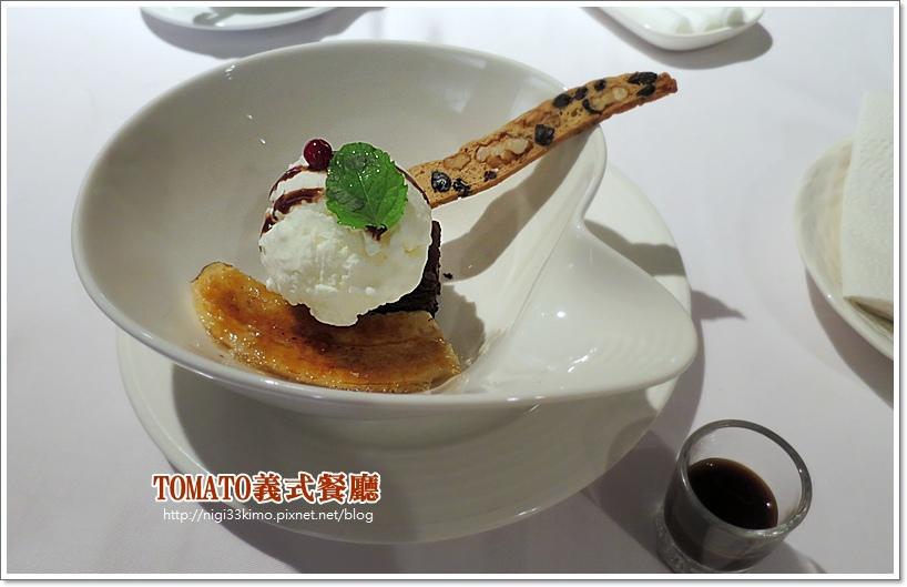 台南TOMATO餐廳21.JPG