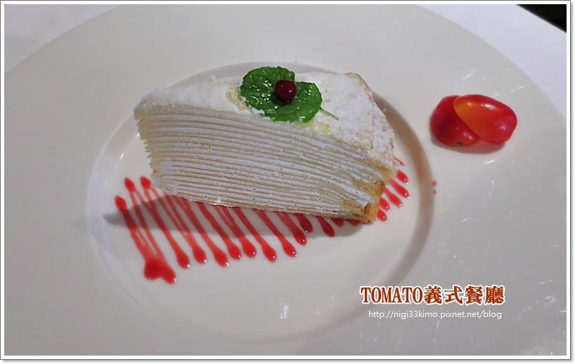 台南TOMATO餐廳22.JPG