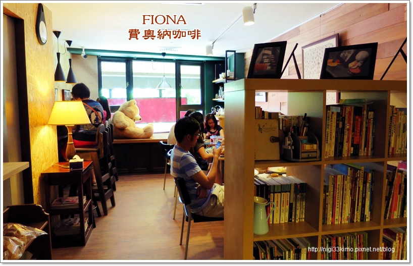 費奧納FIONA_04.JPG
