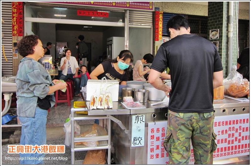 正興街飯糰 (2)