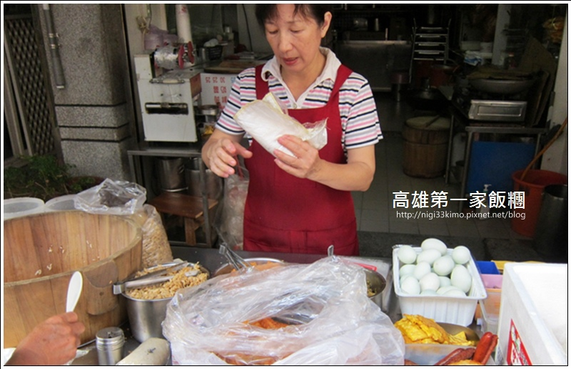高雄第一家飯糰 (3)