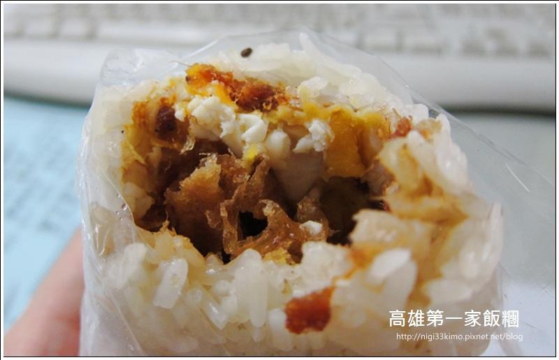 高雄第一家飯糰 (6)