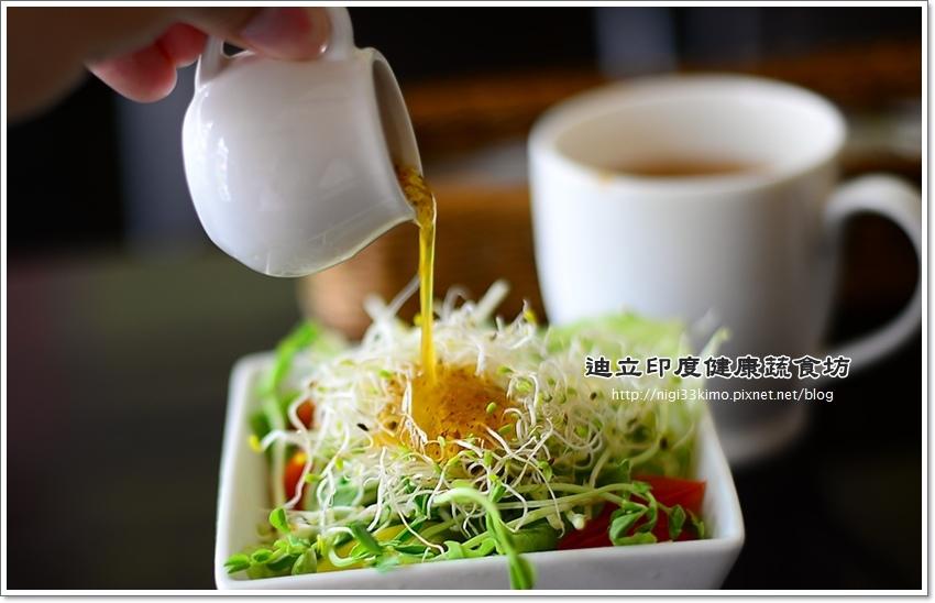 迪立健康蔬食坊07.JPG