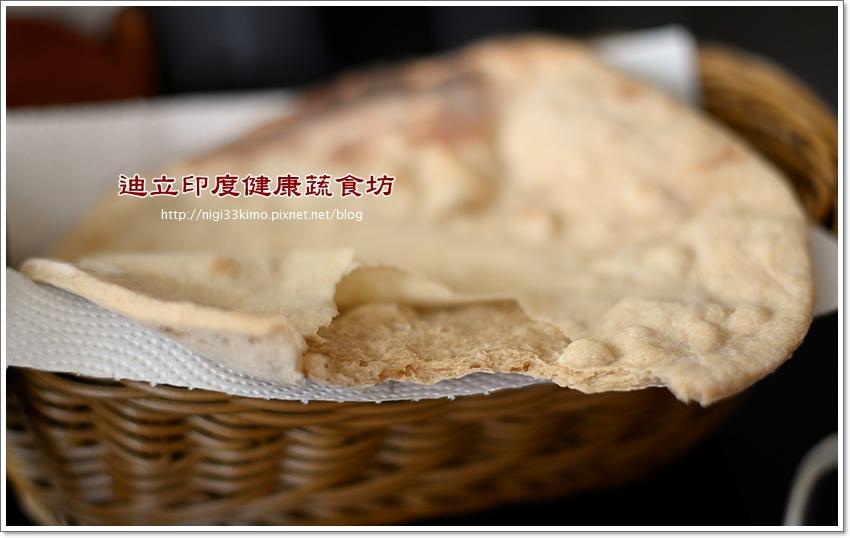 迪立健康蔬食坊13.JPG