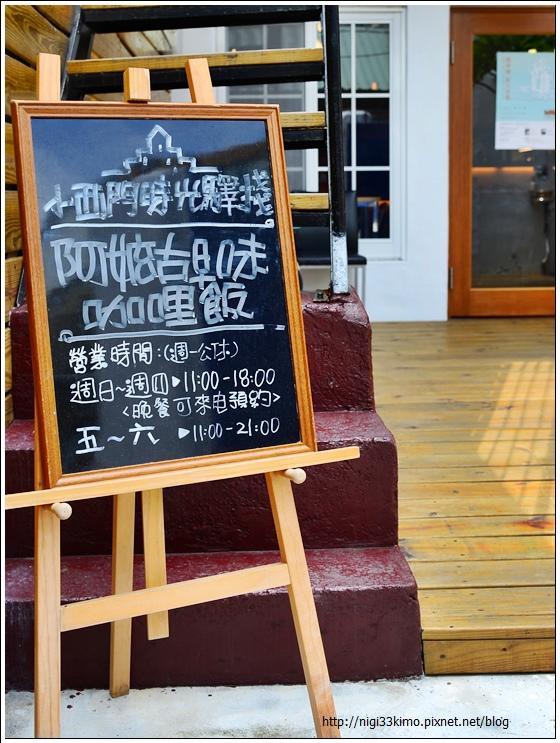 小西門時光驛站3