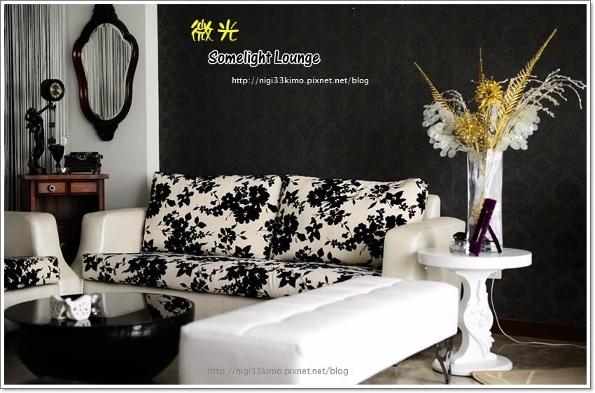微光lounge 10.JPG