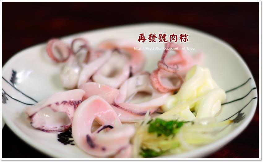 再發號肉粽06.JPG