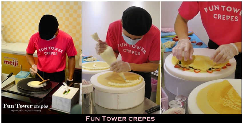 FUN TOWER3