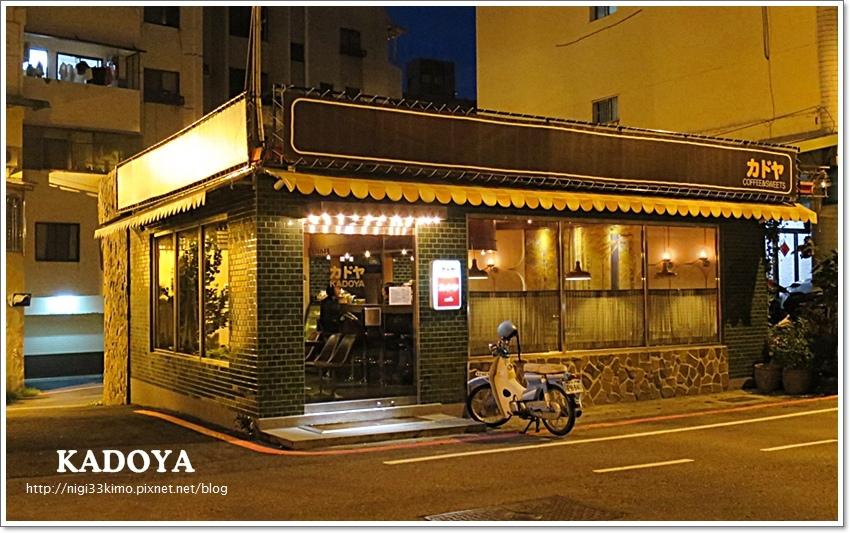 KADOYA CAFE 01.JPG