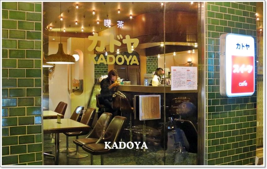 KADOYA CAFE 02.JPG