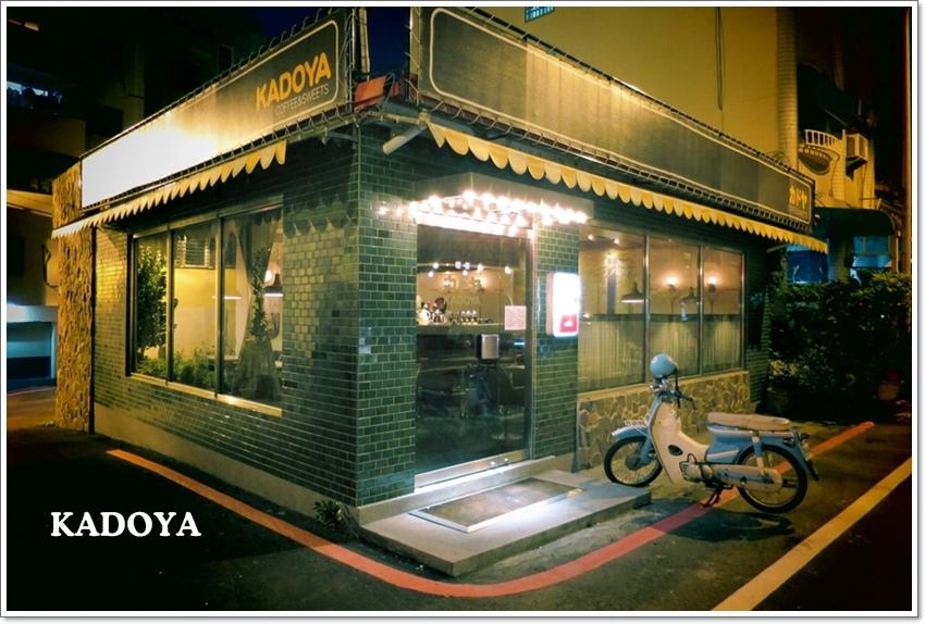 KADOYA CAFE 03.JPG