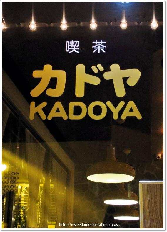 KADOYA CAFE 06.JPG
