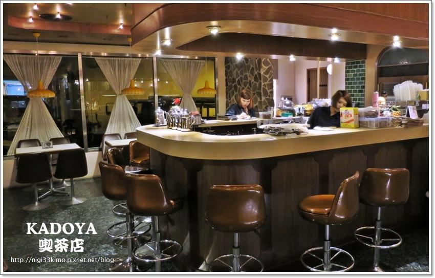KADOYA CAFE 08.JPG
