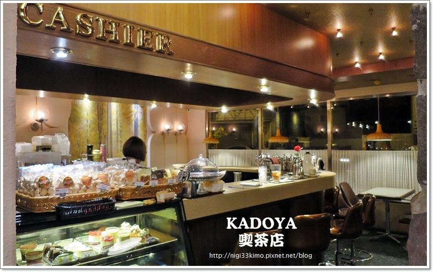 KADOYA CAFE 09.JPG