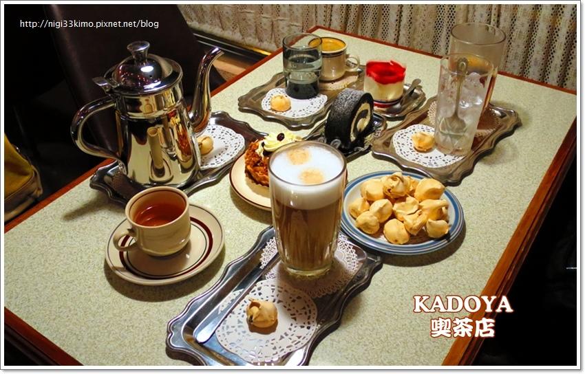 KADOYA CAFE 10.JPG
