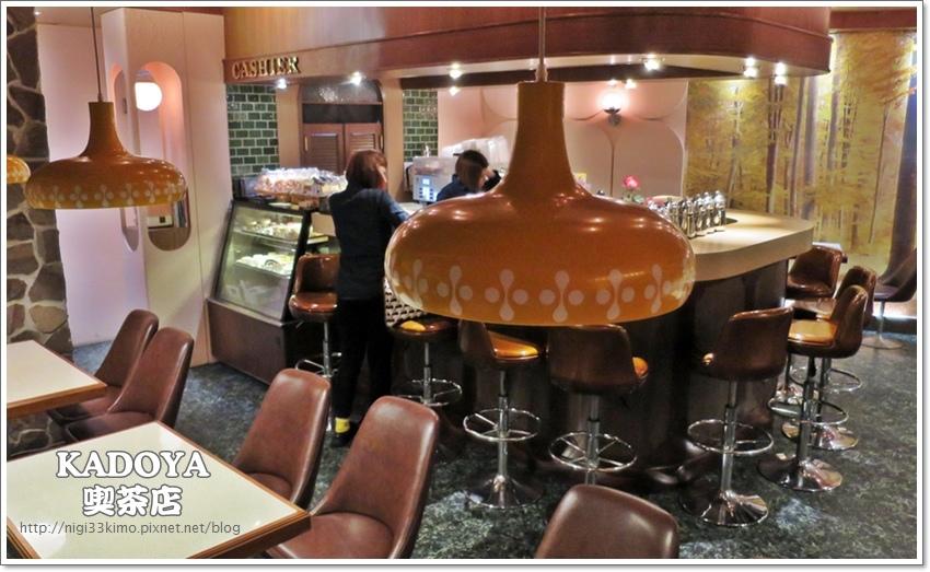 KADOYA CAFE 11.JPG