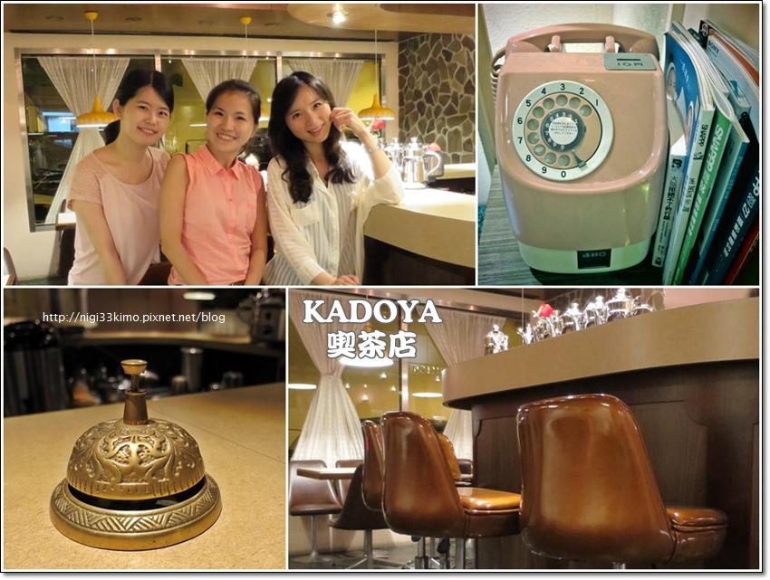 KADOYA CAFE 13.jpg