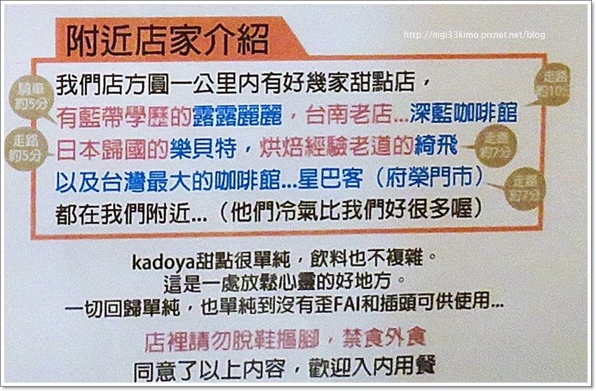 KADOYA CAFE 14.JPG