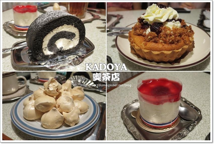 KADOYA CAFE 15.jpg
