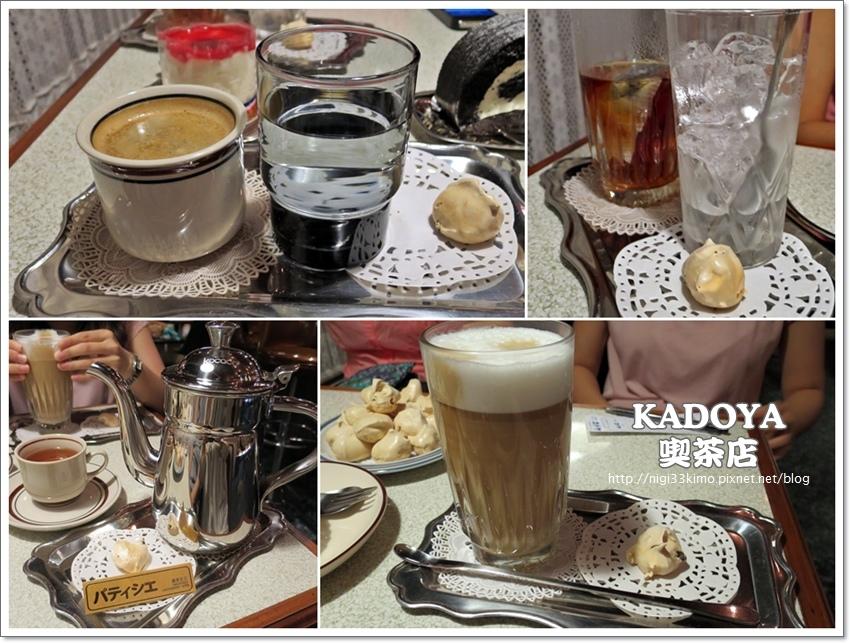 KADOYA CAFE 16.jpg