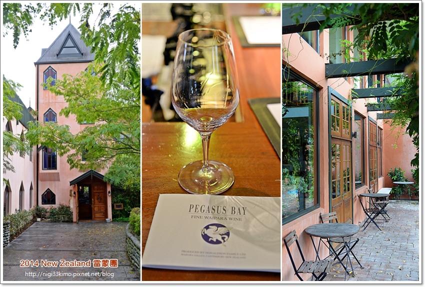 Pegasus Bay酒莊3.jpg