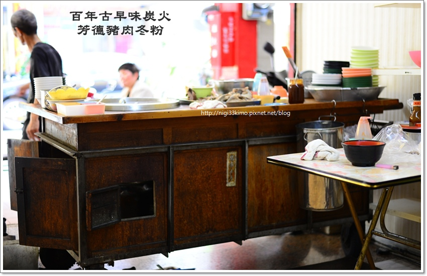 芳德豬肉冬粉05.JPG