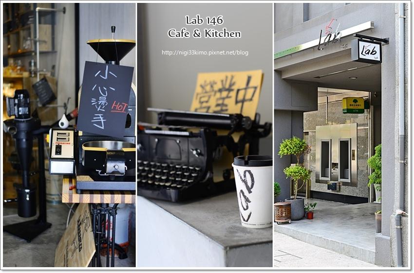 Lab咖啡03.jpg